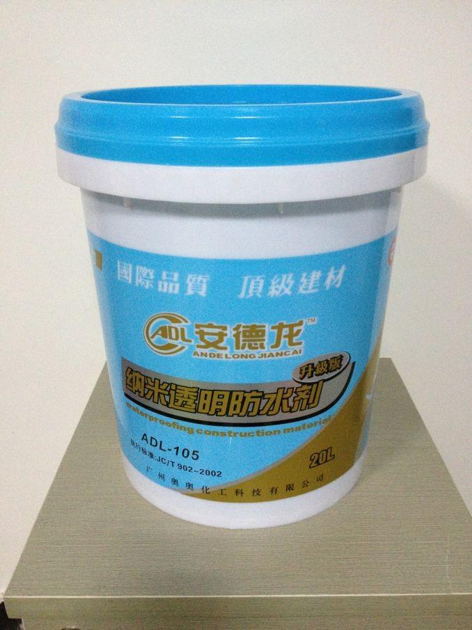 点击查看防水材料十大品牌安德龙纳米渗透防水剂详细说明