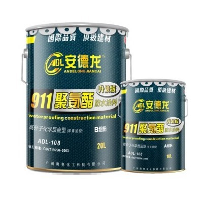 防水材料十大品牌安德龙911聚氨酯防水涂料(双组份)