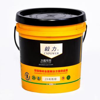 毅力 JS 通 用 型  柔效渗透结晶防水涂料