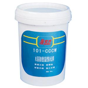 水泥基渗透结晶型防水材料产品包装图片