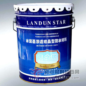 点击查看盾之优水泥基渗透结晶型防水涂料(II型)详细说明