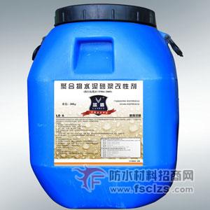 盾之优聚合物水泥砂浆改性剂