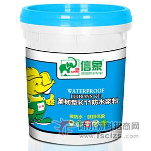 信象柔韧性K11防水浆料