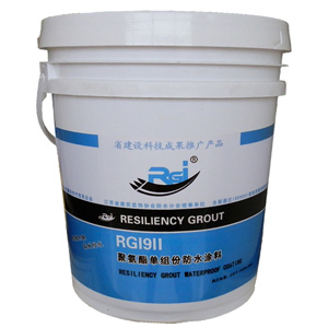 聚氨酯单组份防水涂料