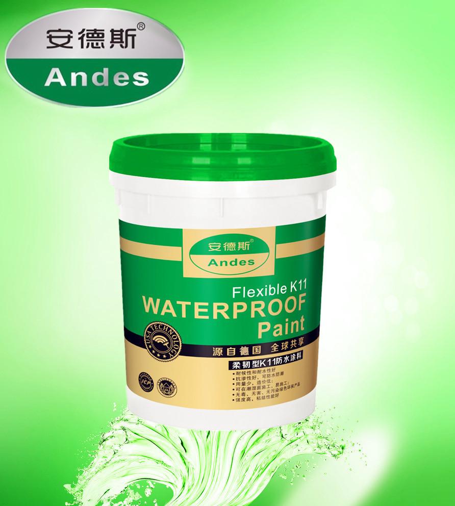防水十大品牌K11A高柔韧型防水涂料