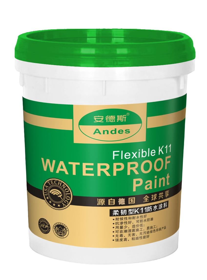 安德斯K11A高柔韧型防水涂料