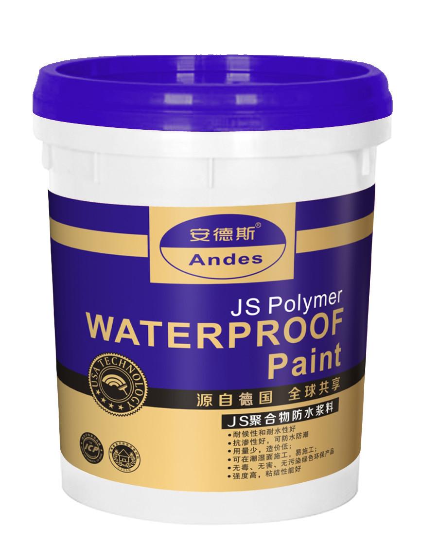 安德斯JS聚合物防水浆料