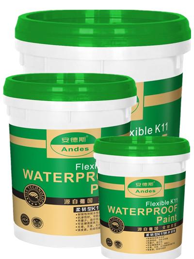 水性SBS防水涂料