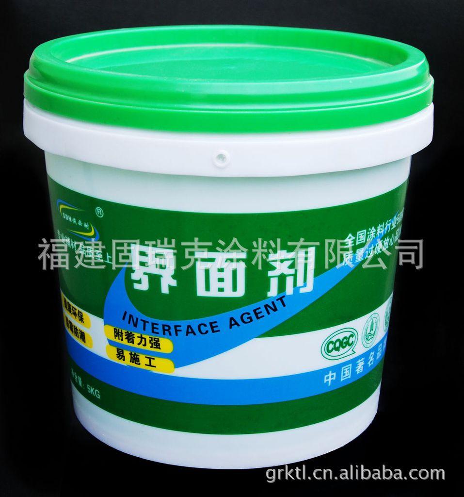 点击查看施必耐界面剂节能环保水性产品详细说明