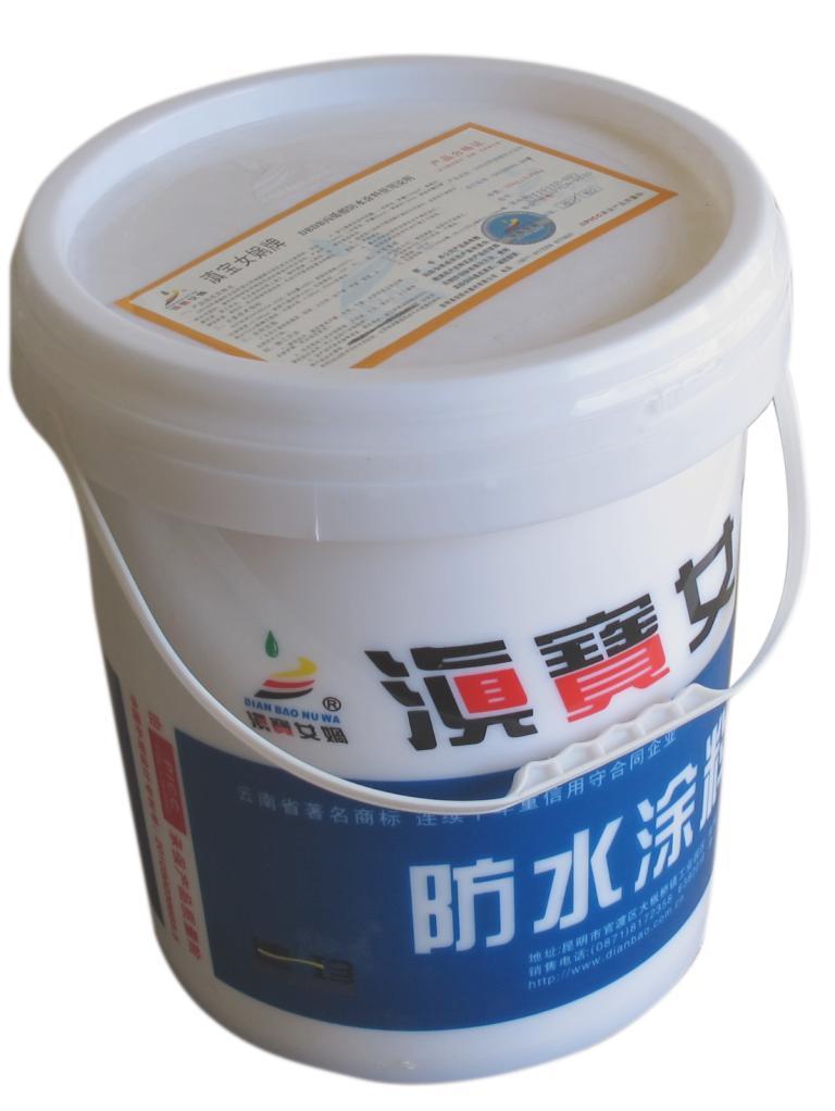 点击查看DBDB丙烯酸防水涂料详细说明