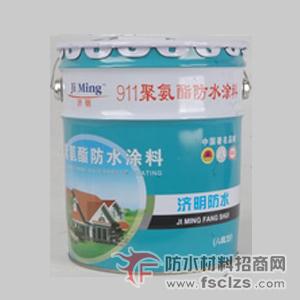 911聚氨酯防水涂料产品包装图片