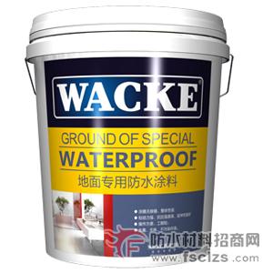 地面专用防水涂料
