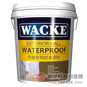 外墙专用防水涂料