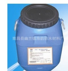 聚甲基三乙氧基硅烷,溶剂型防水剂,有机硅