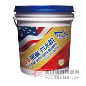 美国蓝鲨-挡水粉