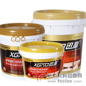 点击查看XG柔韧型K11防水浆料(聚合物水泥基防水浆料)详细说明