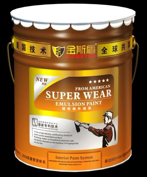 金斯盾超强耐候外墙漆
