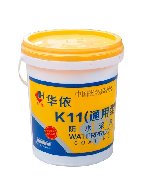 点击查看华依K11通用型防水涂料详细说明