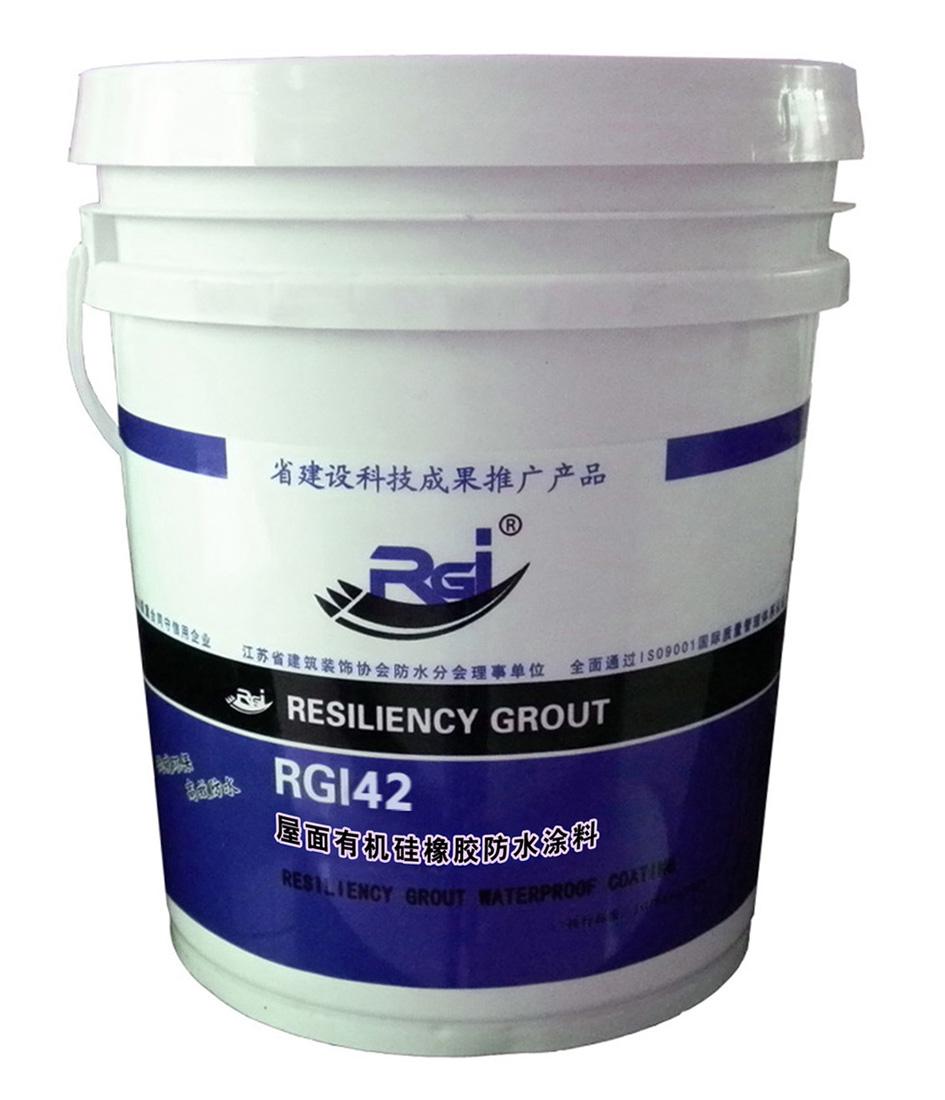 RGl42钢结构屋面防水涂料