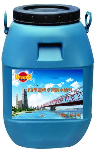 点击查看PB型聚合物改性沥青防水涂料详细说明