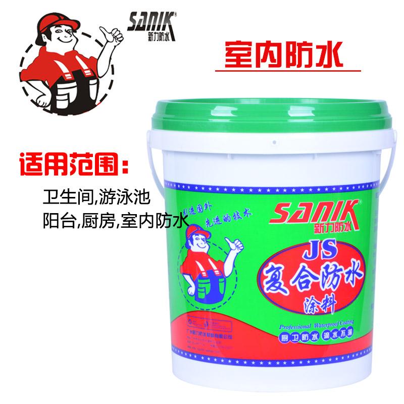 JS复合防水胶