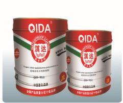 QIDA防水  水性聚氨酯防水涂料