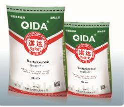 点击查看QIDA防水高分子益胶泥)强力瓷砖胶详细说明