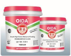 点击查看QIDA防水丙烯酸高弹性防水涂料详细说明