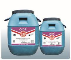 QIDA防水  氯丁胶防水涂料