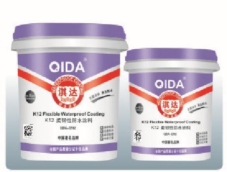 QIDA防水好  K12柔性防水涂料