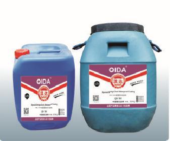QIDA防水好 二阶反应型桥面防水粘接剂