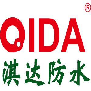 QIDA防水 好 高聚物改性沥青耐根穿