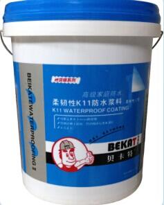 屋面、地下室专用防水涂料