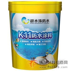 K11彩色砂浆