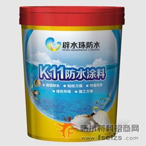 强力K11防水浆料