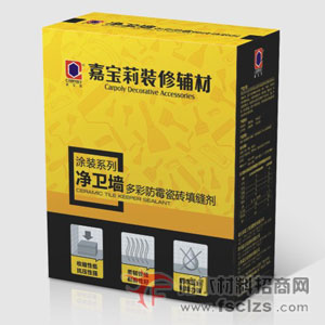 TBA防霉瓷砖填缝剂