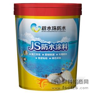 高弹抗裂防水涂料 产品图片