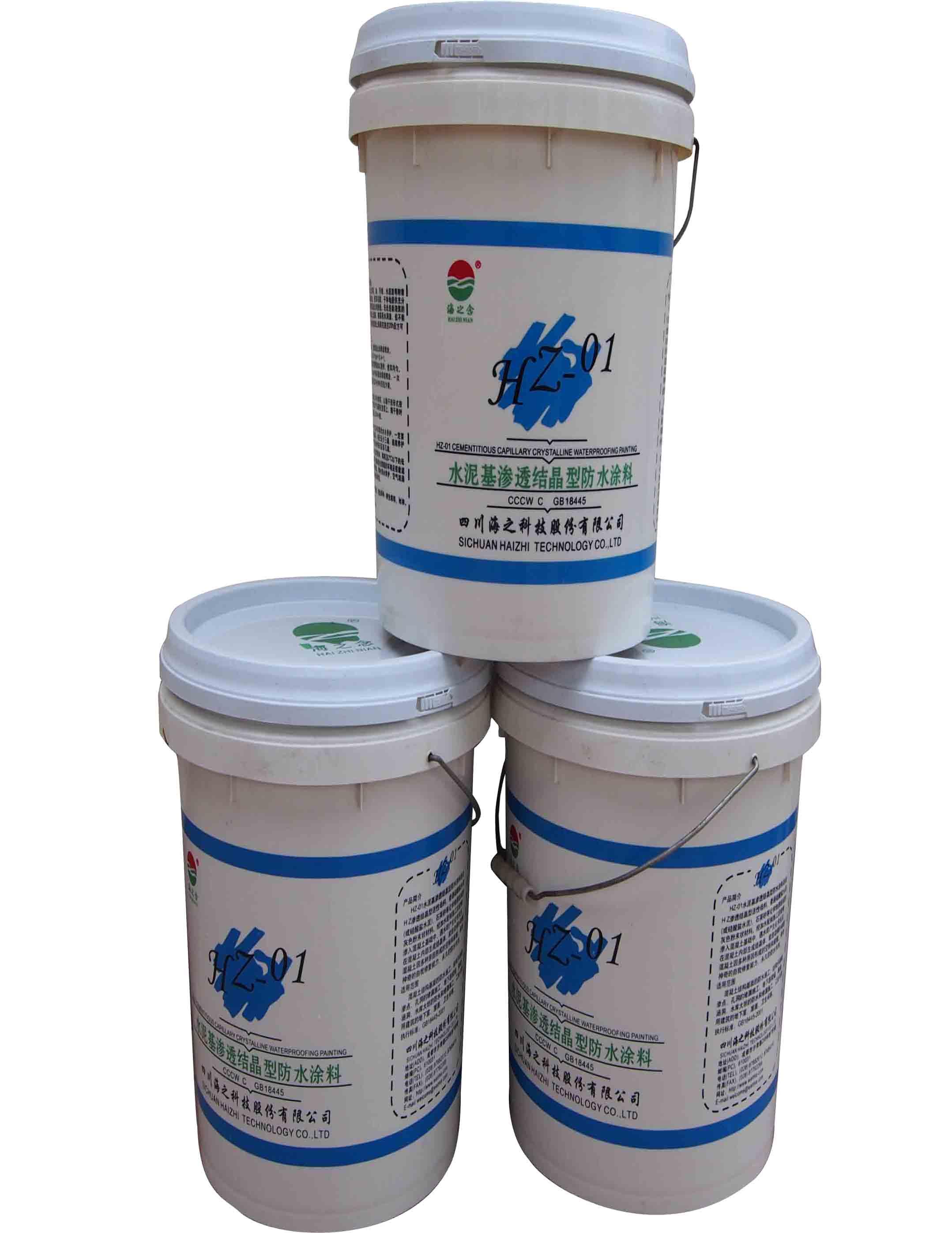 HZ-01水渗透结晶型涂料(Ⅰ型/Ⅱ型)