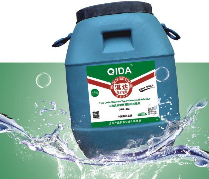 惠州供应二阶反应型桥面防水粘接剂