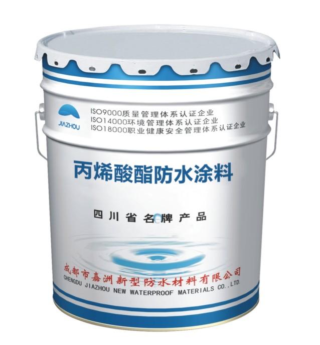 点击查看丙烯酸酯防水涂料详细说明