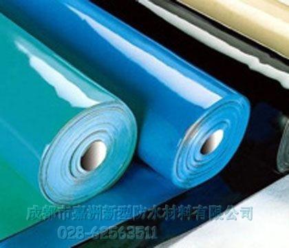 防水材料-CPE(氯化聚乙烯)高分子防水卷材产品包装图片