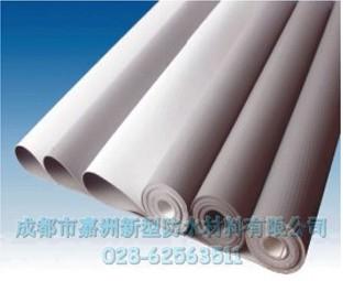 防水材料-PVC防水卷材