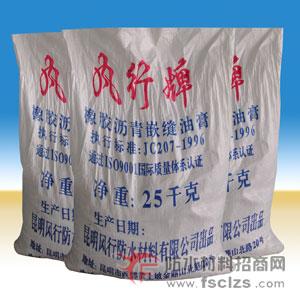 点击查看FAC-102橡胶沥青嵌缝油膏详细说明