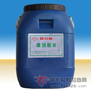 点击查看FBG-841合成高分子防水卷材专用胶详细说明
