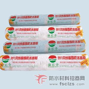 991丙烯酸酯防水卷材(P型)产品包装图片