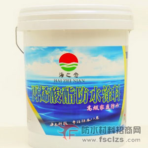 【 家装防水系统 】 丙烯酸酯防水涂料产品包装图片