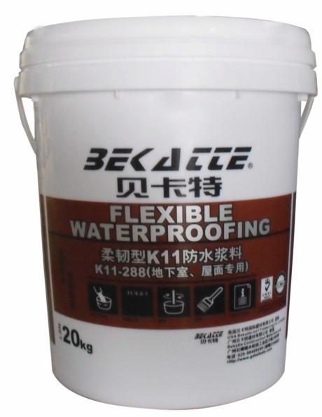 柔韧性JS防水浆料