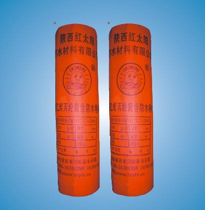 聚乙烯丙纶防水卷材产品包装图片