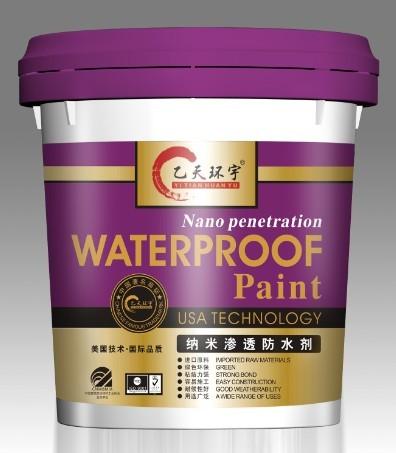 卫生间漏水无需撬砖直接渗乙天环宇纳米防水