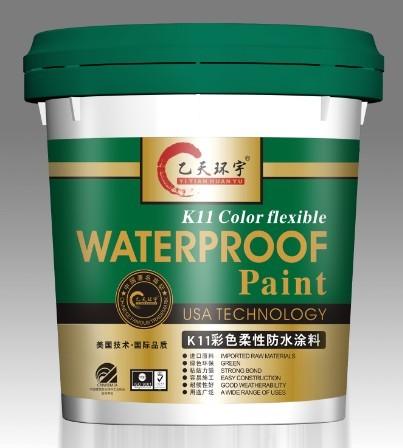 彩色柔性防水材料乙天环宇防水材料